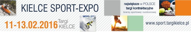 sport_expo_papeteria