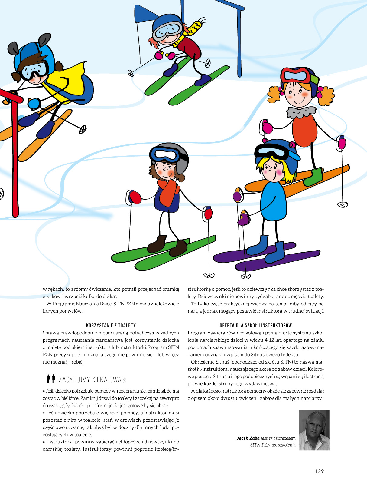 ski_71129