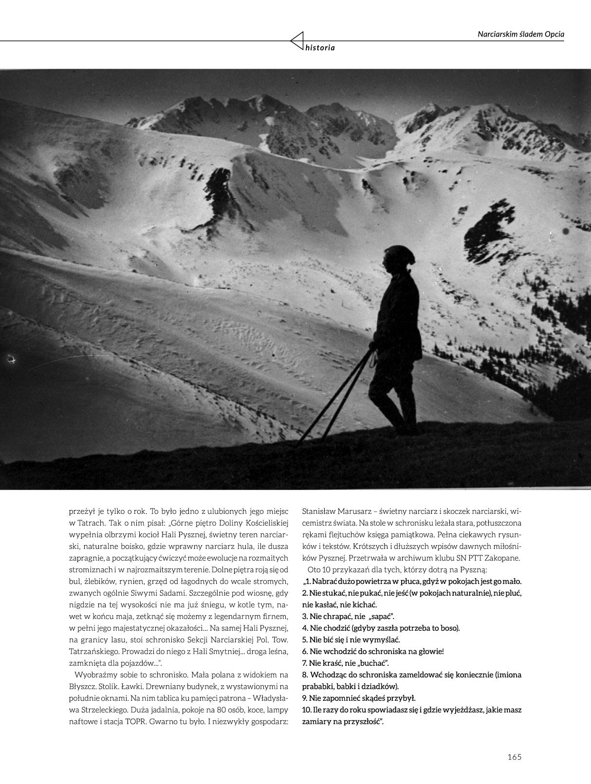 ski_71165