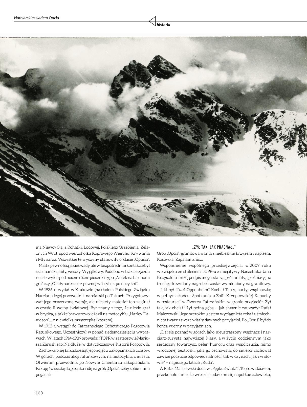 ski_71168