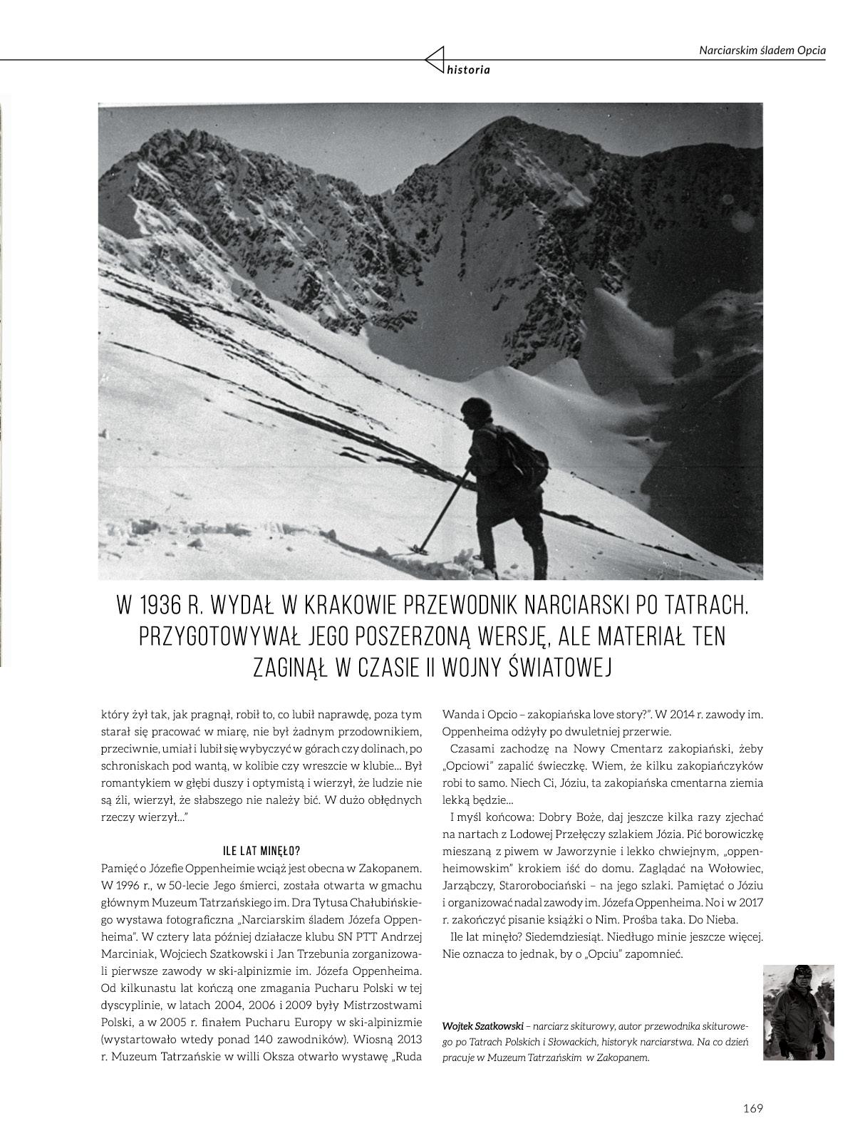 ski_71169