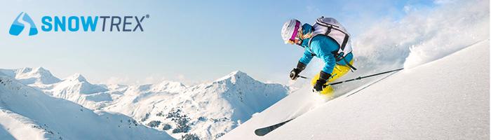 Snow Trex